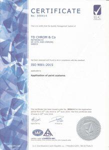 ISO 9001 2015 (ΑΓΓΛΙΚΑ)